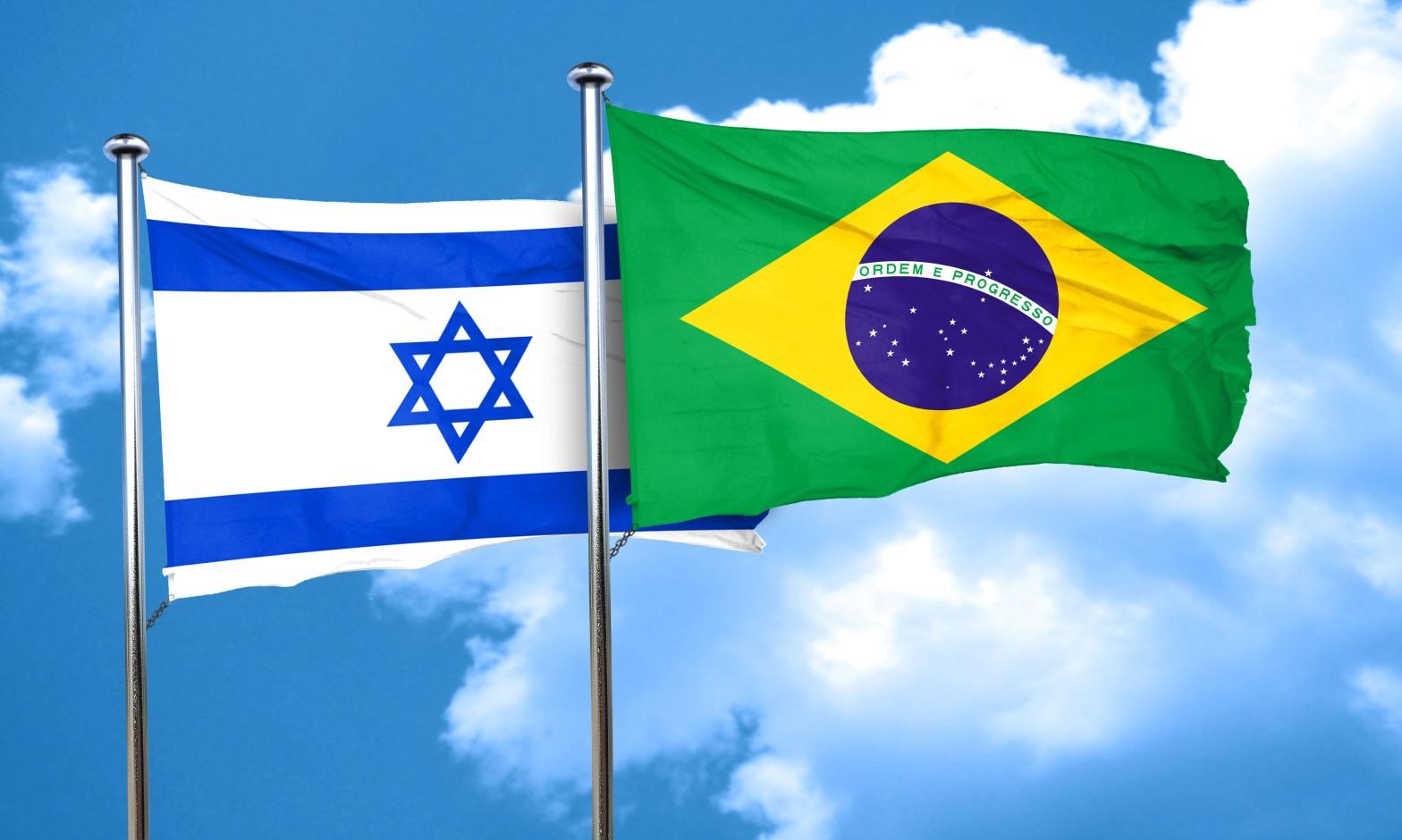 Bandeiras Brasileira e Israelense flamulando
